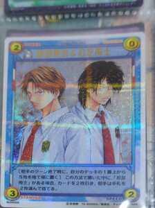 M3042SR 跡部景吾&忍足侑士 テニスの王子様 TCG トレーディングカードゲーム スーパーレア