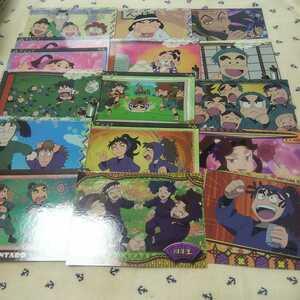 忍たま乱太郎 カード 16枚セット