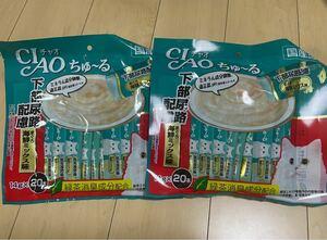 チャオ (CIAO) 猫用おやつ ちゅ~る 下部尿路配慮 まぐろ 海鮮ミックス味 14g×20本入×2袋