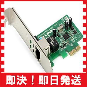 TP-Link 1000BASE-T/100BASE-TX/10BASE-T対応PCI-E バス用ギガビットLANアダプター