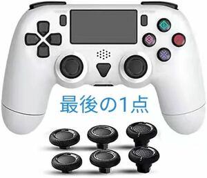 新品未使用 人気商品 PS4 コントローラー ホワイト ワイヤレスコントローラー「最新バージョン対応」スティックキャップ2組付き