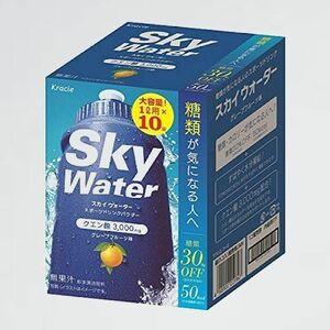 新品 未使用 すばやく水分補給 クラシエ 6-PK 30g×5袋 ×2箱 スカイウォ-タ- グレ-プフル-ツ