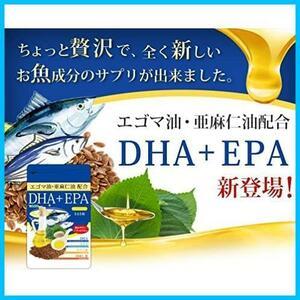 ★大特価★約3ヶ月分 90粒 サプリメント DHA+EPA BH-27 エゴマ油配合 青魚 亜麻仁油 シードコムス