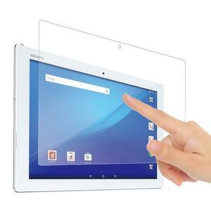 Sony Xperia Z2 Tablet SO-05F /SOT21 専用 強化ガラス 保護フィルム 9H硬度の液晶保護 0.3mm超薄型 耐指紋 撥油性 高透過率
