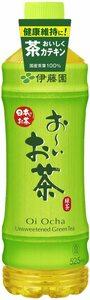 ▽ 伊藤園 おーいお茶 緑茶 525ml × 24本