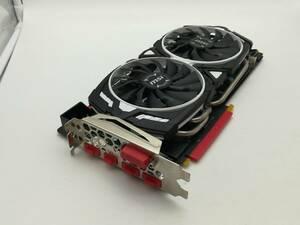 【じゃんぱら三宮駅前店】MSI GeForce GTX 1070 ARMOR 8G OC GTX1070/8GB(GDDR5)/PCI-E