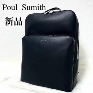 【新品】ポールスミス/Paul Smith レザーリュック