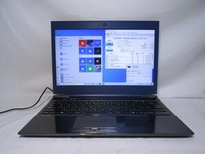 東芝 dynabook R631/28D PR63128DMFS Core i5 2467M 1.6GHz 4GB 128GB 爆速SSD 13.3インチ Win10 64bit Office USB3.0 Wi-Fi HDMI [80165]