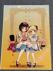 ☆クリアファイル☆ きんいろモザイク 原悠衣 3巻 とらのあな特典 非売品 アリス 忍 /gc23