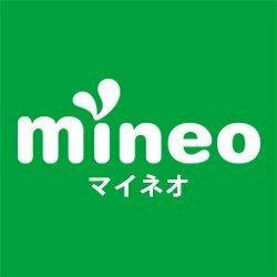 【即決アリ】mineo パケットギフトコード 5GB 5000MB マイネオ