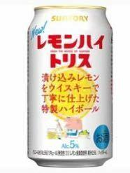 メルアド必須!!レモンハイトリス缶無料引換券 1枚