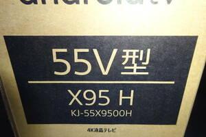 保証付 ソニー KJ-55X9500H 展示品 [BRAVIA(ブラビア) 液晶テレビ 4K対応/4Kダブルチューナー内蔵