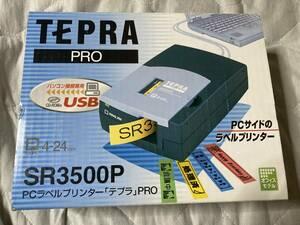 TEPRA PRO SR3500P PCラベルプリンター KING JIM 送料無料