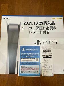 PlayStation5 CFI-1000A01 SONY PS5 プレイステーション プレステ5