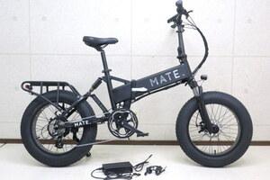 試走のみ MATE X 250+ 電動折畳み自転車 eバイク ※電動バイク化パーツ・カラーディスプレイ・純正オプションパーツ付 クラファン購入