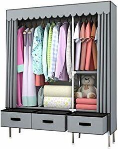 グレー LuluLife ワードローブ 大容量 ハンガーラック 衣類収納ラック クローゼット 衣類収納 ワイドハンガー 無地 引