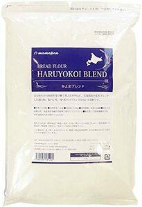 2.5kg x8 袋(20kg) 強力粉 mamapan 春よ恋ブレンド 北海道産パン用小麦粉 2.5kg