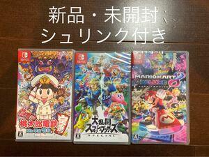 【新品・未開封】大乱闘スマッシュブラザーズ マリオカート8 桃太郎電鉄 3本セット