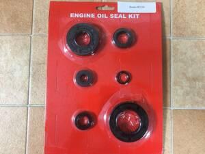 ホンダ エルシノア250 MT250 エンジン オイルシール キット