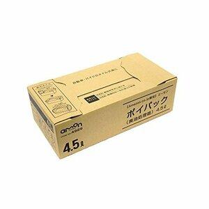 ★2時間セール価格★お買い得限定品 4.5L エーモン ポイパック(廃油処理箱) 4.5L (1604)