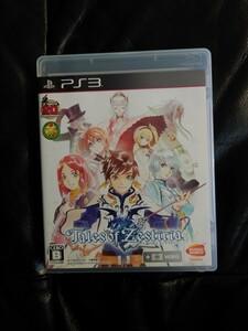 【PS3】 テイルズ オブ ゼスティリア (Tales of Zestiria)