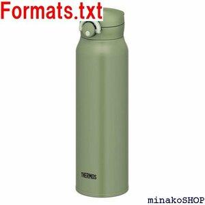 新品 サーモス 水筒 真空断熱ケータイマグ 750ml カーキ JNR-751 KKI 1