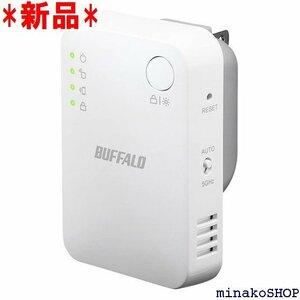 新品 BUFFALO WiFi 無線LAN中継機 WEX-1 11/iPhone SE 第二世代 メーカー動作確認済み 6