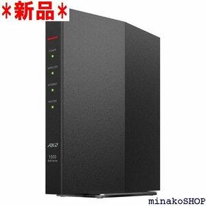 新品 バッファロー WiFi ルーター 無線LAN 最新規格 メーカー動作確認済み WSR-1500AX2S/NBK 9