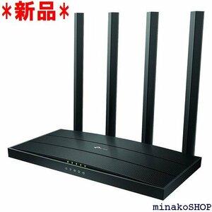 新品 TP-Link WiFi 無線LAN ルーター 190 ング iphone SE 対応 Archer C80/A 15