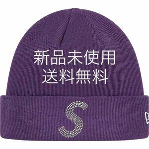 Supreme New Era Swarovski S Logo Beanie 新品未使用 送料無料 1円スタート
