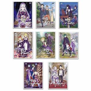 全巻 DVD Re:ゼロから始める異世界生活 2nd season (第2期) 全8巻セット レンタル落ち リゼロ