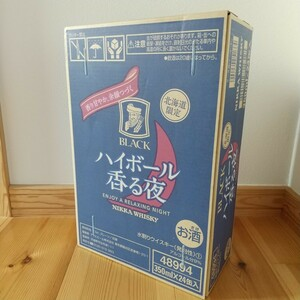 北海道限定 ハイボール香る夜 24本 1ケース 。ブラックニッカ