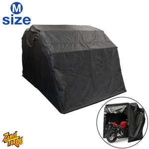 【1円スタート】【訳あり】バイクガレージ テント アルミフレーム サイクルガレージ ブラック 黒 Mサイズ 265cmx180cmx155cm 車庫