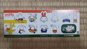ミッフィー miffy 切手シート1枚 未使用
