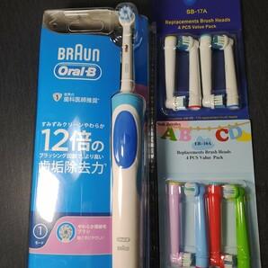 Braun ブラウン 電動歯ブラシ オーラルB D12013TE+替えブラシ8本