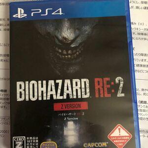 【PS4】 BIOHAZARD RE:2