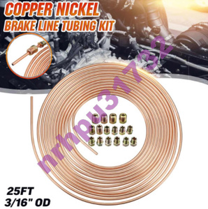 7.62メートル ロールチューブコイル3/16 銅ニッケルブレーキパイプ ホースライン配管チューブ 抗防錆と16個チューブナットMz2749