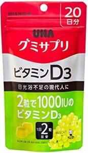 40粒 20日分 UHAグミサプリ ビタミンD3 マスカット味 スタンドパウチ 40粒 20日分