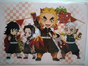 鬼滅の刃 煉獄杏寿郎 生誕祭 クリアファイル