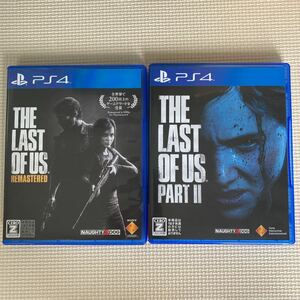 【THE LAST OF US REMASTERED】【THE LAST OF US PARTII】2本セット 匿名発送