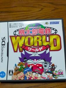 桃太郎電鉄WORLD DSソフト 3DS 桃鉄ワールド 箱説明書付