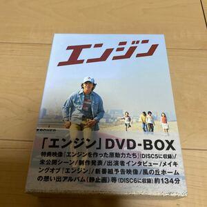 エンジン DVD−BOX/木村拓哉小雪井上由美子 (脚本)