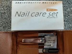 未使用 ネイルケア4 点セット ケース付き 爪やすり 耳かき 爪切り 毛抜き