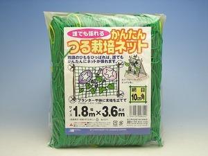 送料込み 緑のカーテン きゅうりゴーヤに ネット1.8×3.6