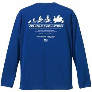 白バイ Tシャツ 第51回白バイ大会 限定品 ホンダ 長袖 コバルトブルー XL
