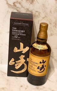 サントリー山崎12年 箱付き シングルモルトウイスキー SUNTORY YAMAZAKI サントリー シングルモルツ