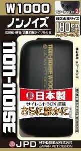 Free Shipping ★ Nichide Non Noise W-1000 Discontinent Mouth High Power Air Pump