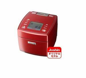 ◆送料無料◆新品保証付◆三菱電機◆IHジャー炊飯器 1.8L(1升)炊き 『備長炭 炭炊釜』◆NJ-V18AJ-R◆日本製◆即決◆