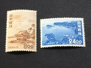 観光地百選 和歌浦・友ヶ島 2種完揃 未使用 NH