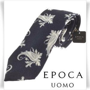 新品1円~★エポカ ウォモ EPOCA UOMO イタリア生地 ウール毛 ネクタイ/日本製 正規店本物 ◆2470◆